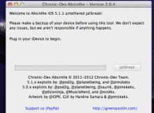 iOs 5.1.1 Jailbreak ได้แล้วครับ