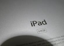 BLINK7 นำ iPad2 มาประมูลเพื่อทำบุญโดยไม่หักค่าใช้จ่าย