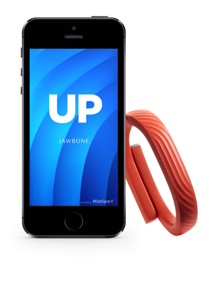 UPCoffee_band_app