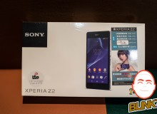 Unbox : Sony Xperia Z2