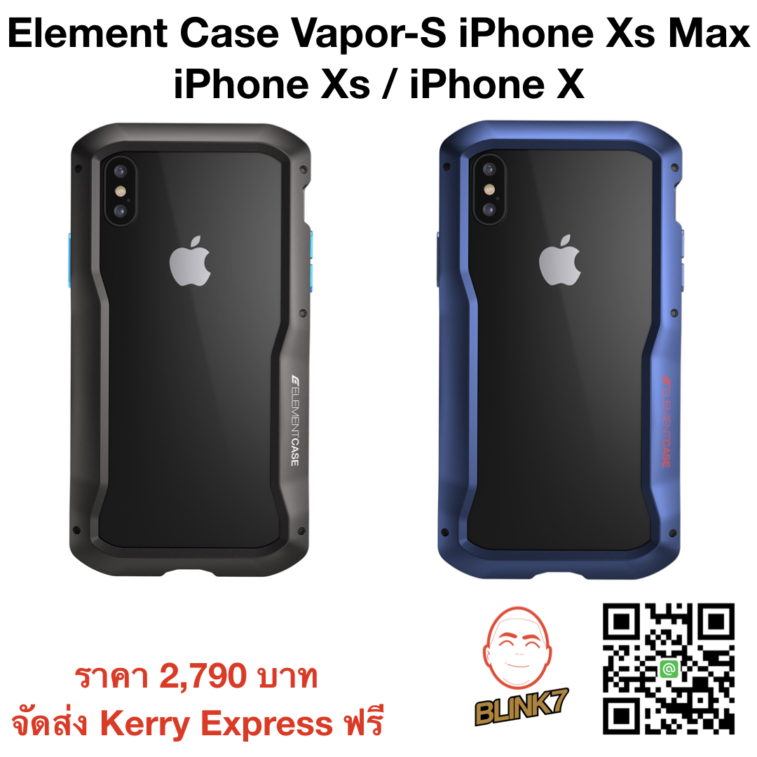 size 40 c66ad 5a799 Element Case Vapor-s iPhone X / Xs / Xs Max