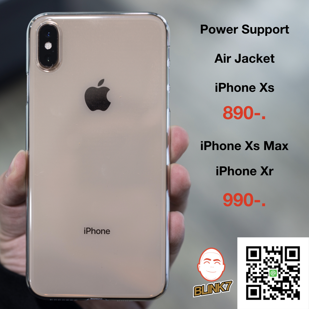 detailed look 35f8f 4f6d5 Air Jacket iPhone Xs / Xs Max และ Xr